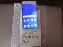 Samsung Galaxy A3 2016 colore white